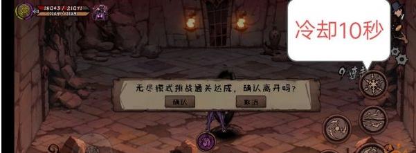 异化之地旧神武器图鉴5