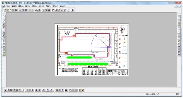 海文平面图制作软件图片3