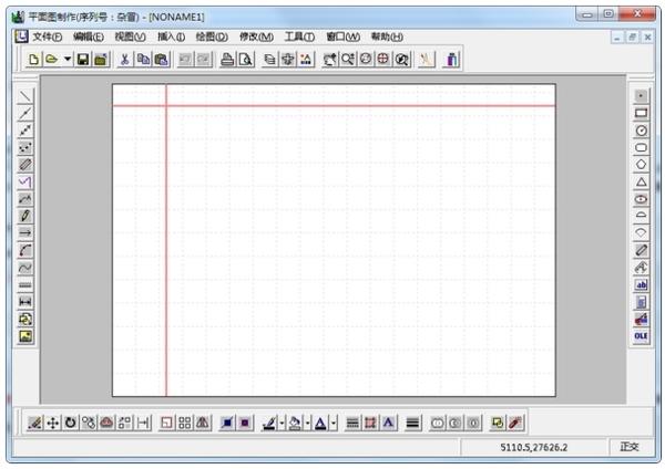 海文平面图制作软件图片1