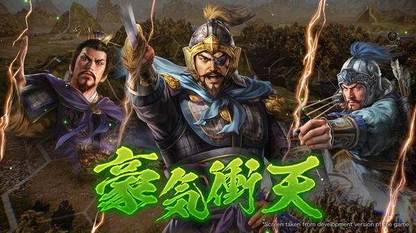 三国志14游戏图片1