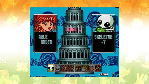 《魔法气泡2》游戏截图3