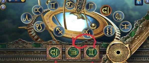 黑暗寓言15星座谜题教程图片2