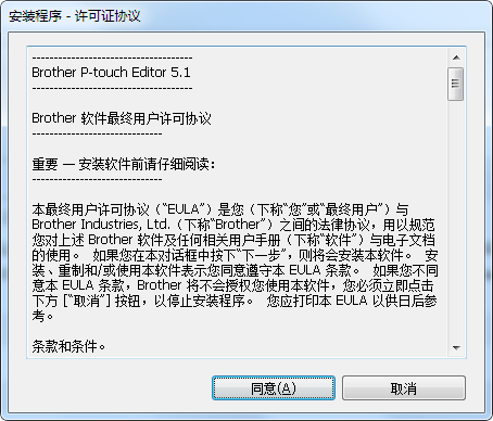 P-touch Editor�DƬ