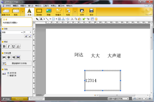 P-touch Editor�DƬ4