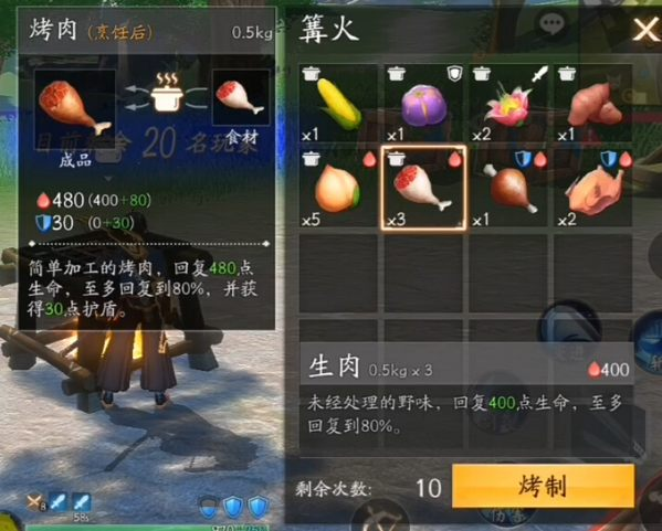 �L云�u行�幼o盾�D片3