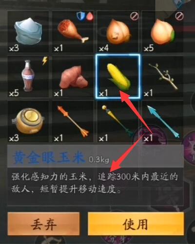 �L云�u行�幼粉��D片4
