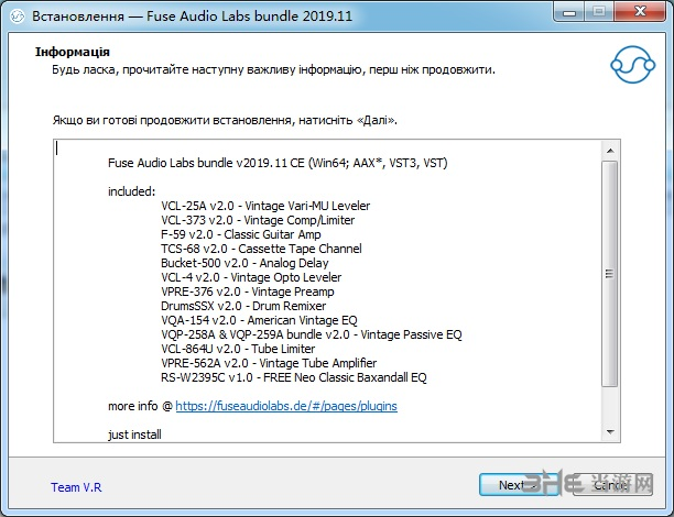 Fuse Audio Labs bundle圖片2