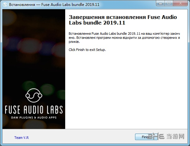 Fuse Audio Labs bundle圖片3