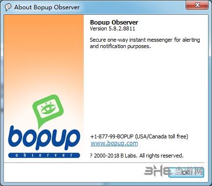 Bopup Observer圖片3