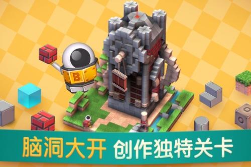 机械迷宫图7