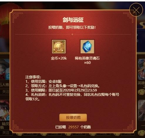 �εc(yu)�h征b服