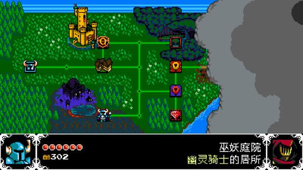 铲子骑士无尽宝藏游戏图片4