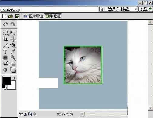 圖像快快軟件圖片1