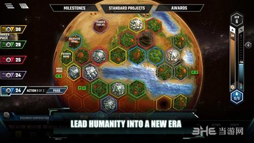 地形火星截�D0