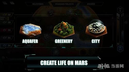 地形火星截�D2