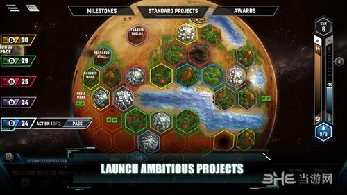 地形火星截�D3