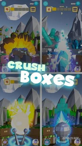 粉碎盒截图1