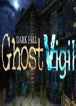 黑暗降�R:幽�`守夜(Dark Fall: Ghost Vigil)PC破解版v1.04a