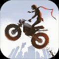 全民骑手安卓版1.3