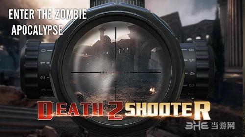死亡射手2截图0