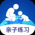 阅练App