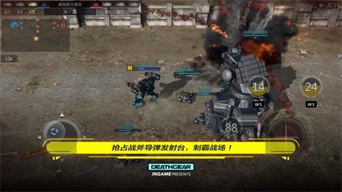 致命机甲截图2