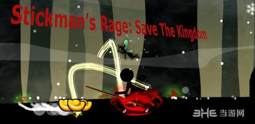 火柴人的愤怒:拯救王国截图0