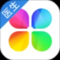 春雨诊所医生版app最新版V5.2.3
