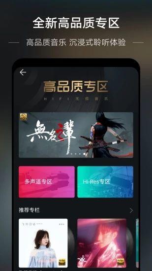 �A�橐��app截�D0