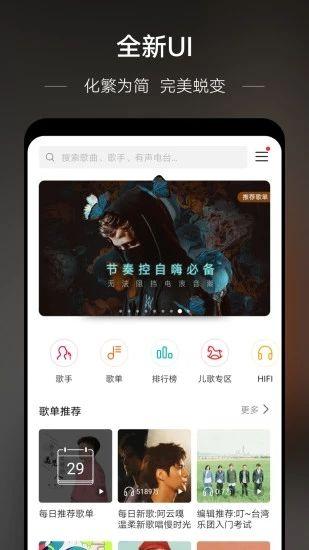 �A�橐��app截�D2