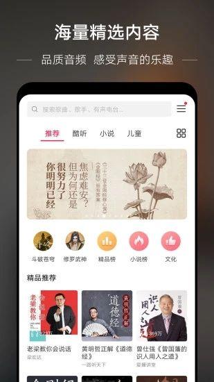 �A�橐��app截�D1