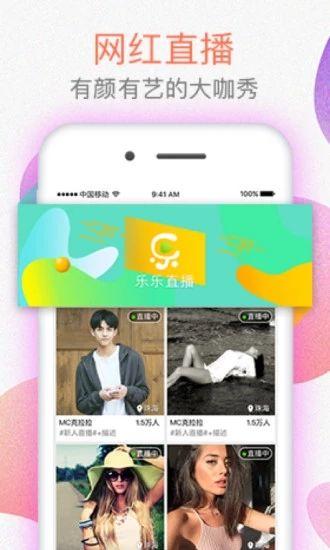 ��分辈�app截�D3
