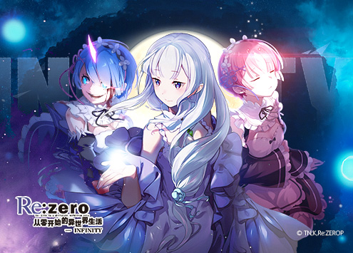 《Re:Zero-INFINITY》全新角色突破PV�出