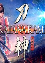侍道外�鳎旱渡�(KATANAKAMI)PC中文版