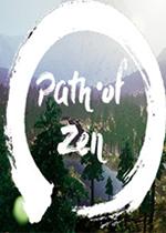 �U之道(Path of Zen)PC版