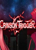 深红扳机(Crimson Trigger)PC破解版