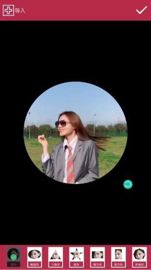 叠影视频特效滤镜截图3