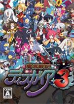 魔界�鹩�3(Disgaea 3)PC版