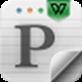 得力PDF转WPS