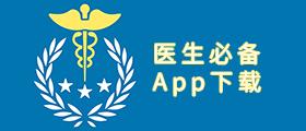 �t生app下�d