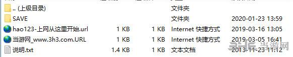 镜之边缘PC版完美通关存档截图0