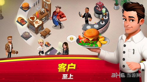 世界厨师截图3
