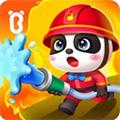 ����消防安全安卓版8.40.00.11