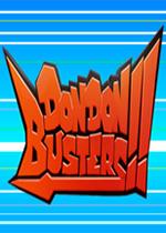 DonDon Busters!!PC版