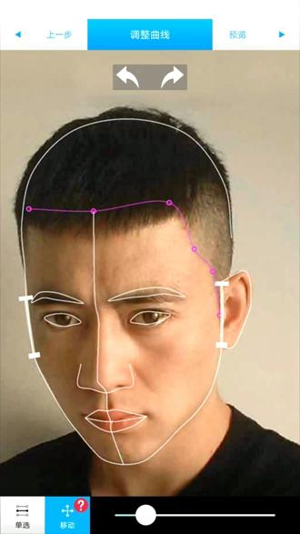 起风啦二次元形象虚拟DIY软件截图0