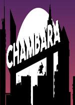 刀客��Q(Chambara)PC破解版