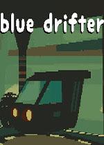 �{色漂流者(Blue Drifter)PC破解版