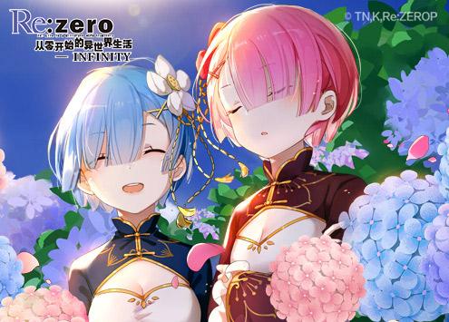 旗袍雷姆贺岁 《Re:Zero-INFINITY》新春特典视频上线
