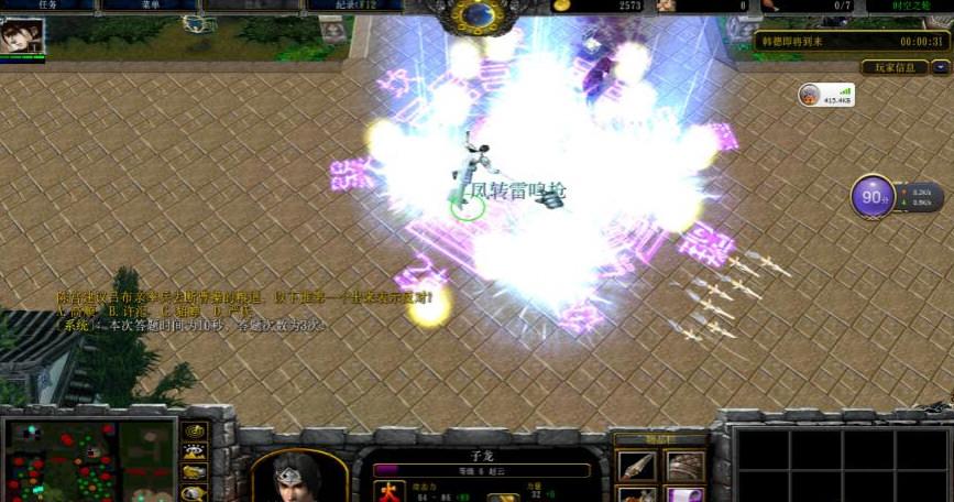 魔兽守卫剑阁时空之轮地图截图2