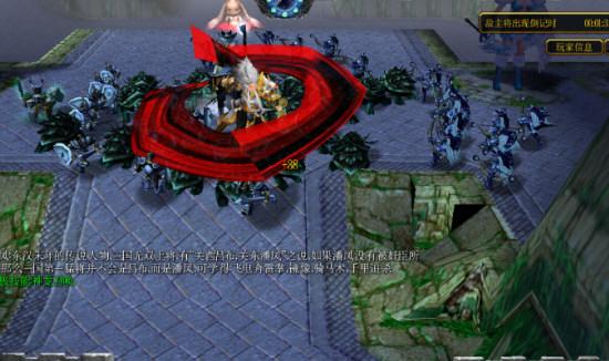 魔兽守卫剑阁大圣归来地图截图0